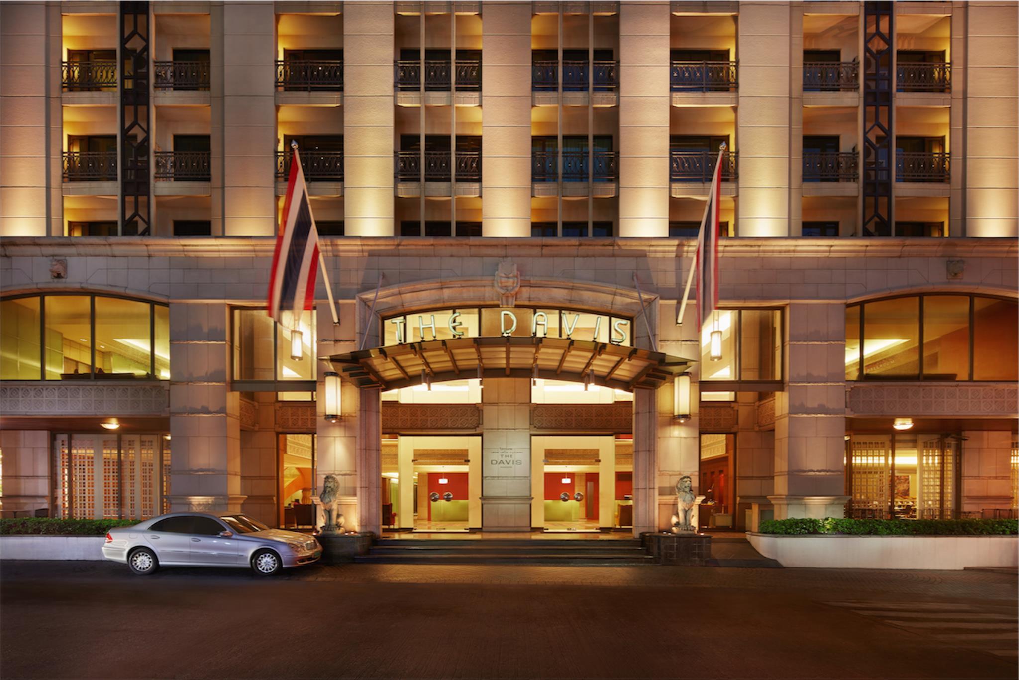 Davis Hotel โรงแรมเดวิส