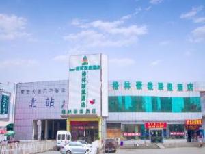 GreenTree Alliance NanJing HongYang Square QiaoBei Passenger Station Hotel