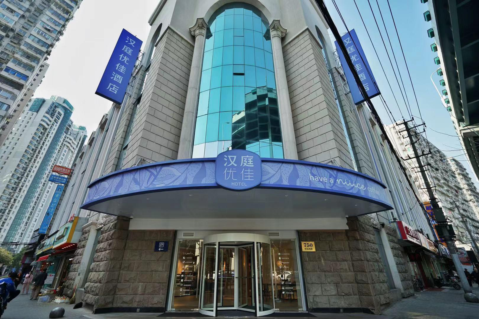 Hanting Hotel Shanghai Hongqiao Zhongshan Xi Road