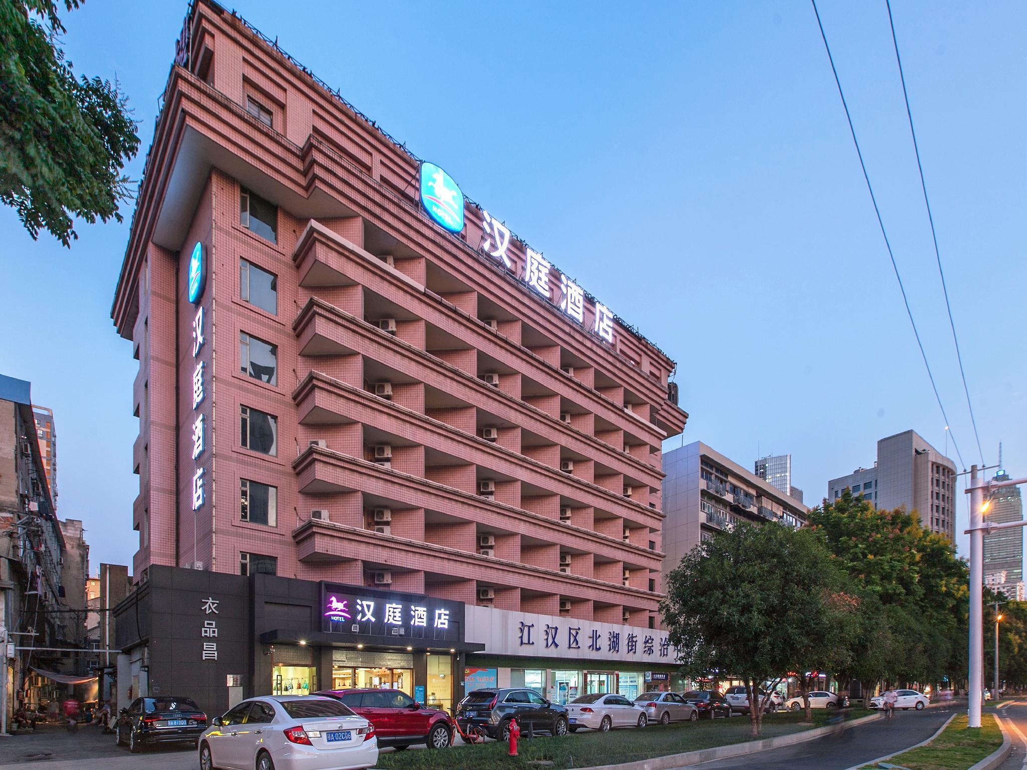 Hanting Hotel Wuhan Lingjiaohu Metro Station