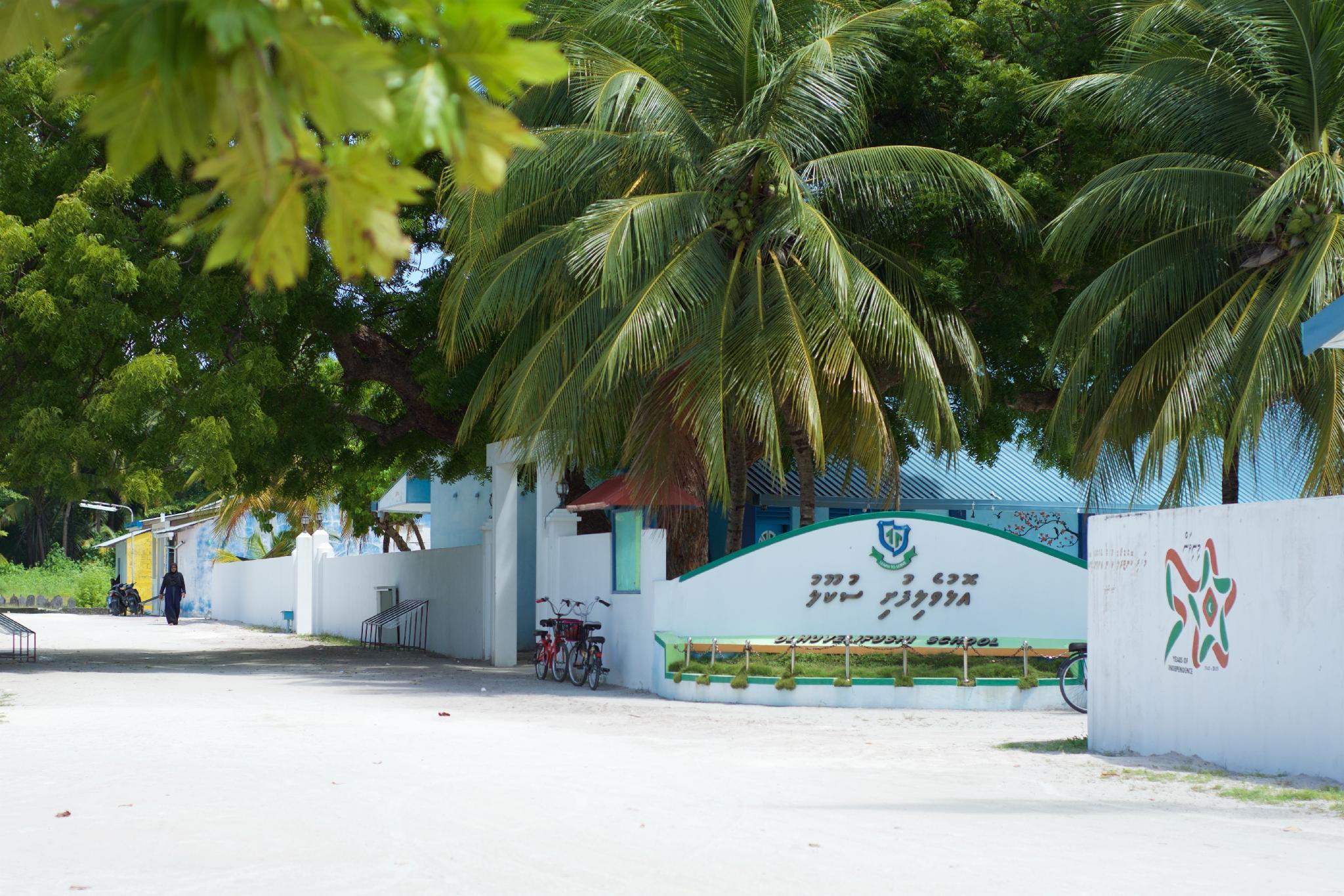 Luna Lodge