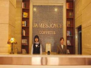 James Joyce Coffee Hotel An Qing Ren Min Road Branch