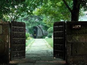 Huangshan Su House