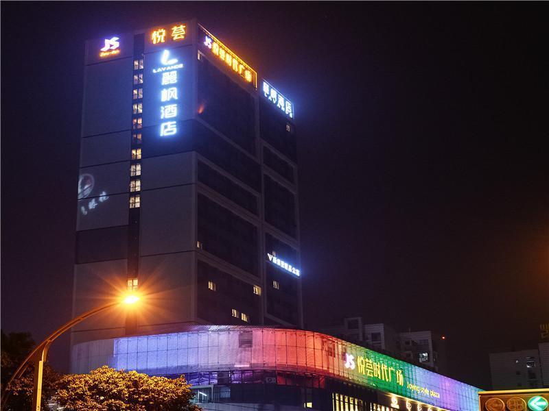 Lavande Hotels Chengdu Qingbaijiang Fenghuang Lake