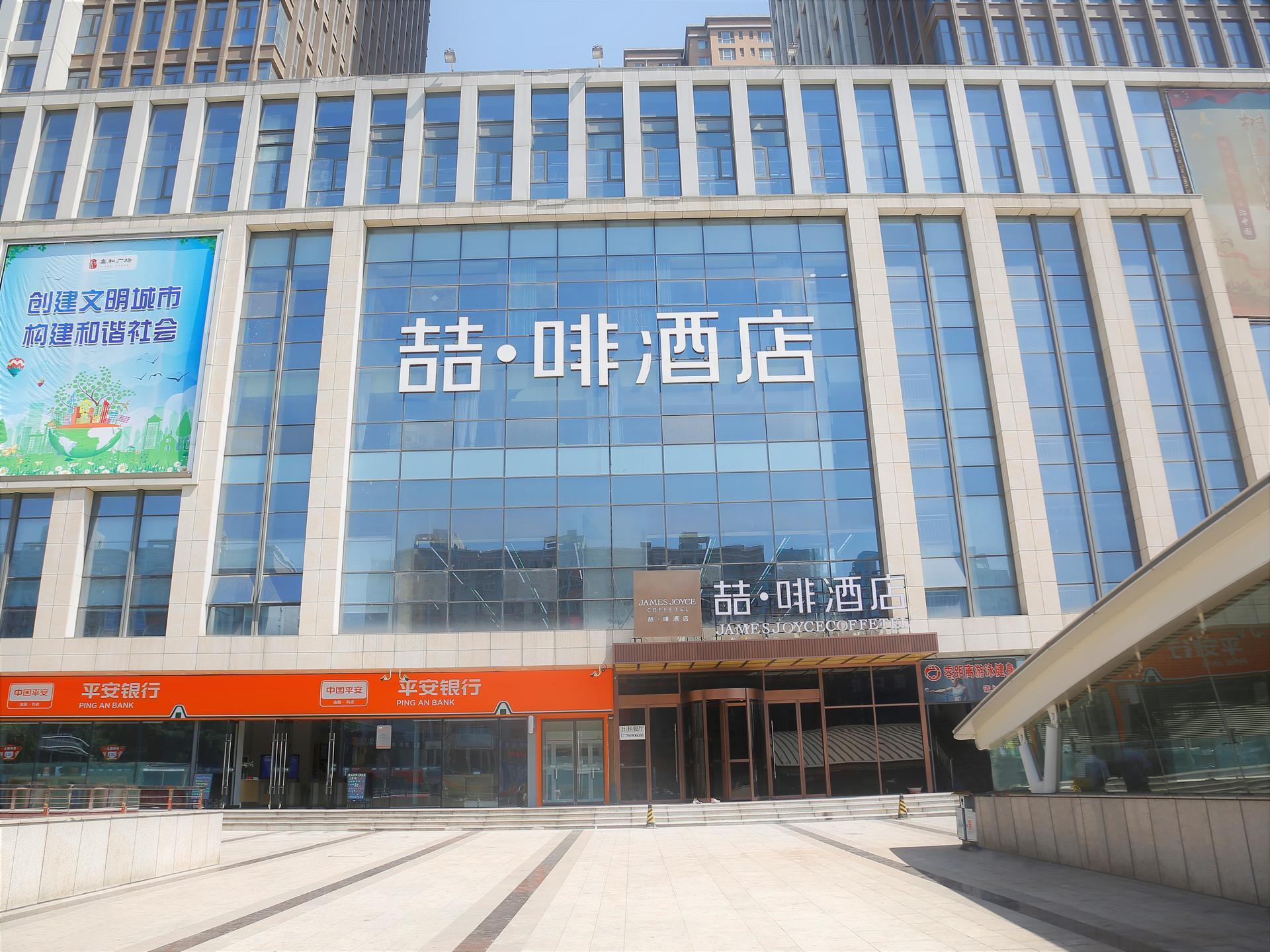 James Joyce Coffetel Shijiazhuang Wanda Plaza Tangu Metro Station