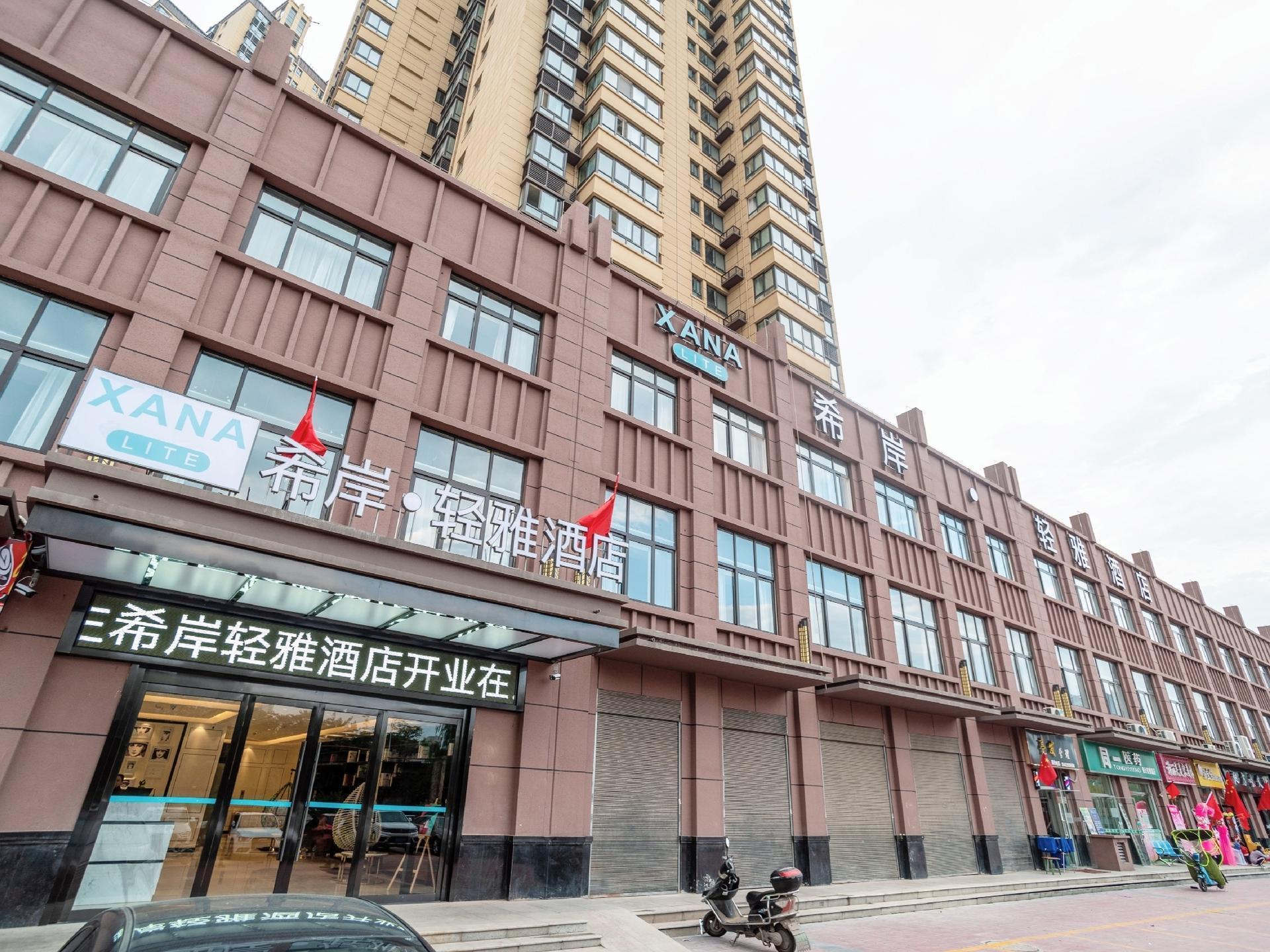 Xana Lite Xi'an Sanqiao Metro Station