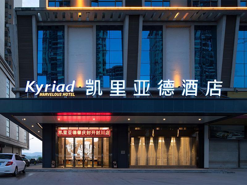 Kyriad Hotel Zhaoqing Fengkai Fengchuan