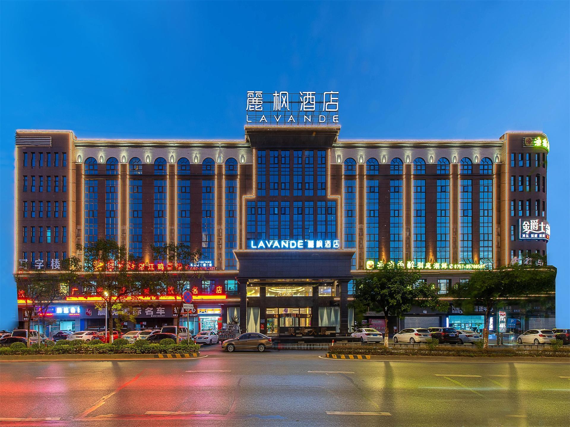Lavande Hotels Foshan Yangbu Suiyan Dong Road