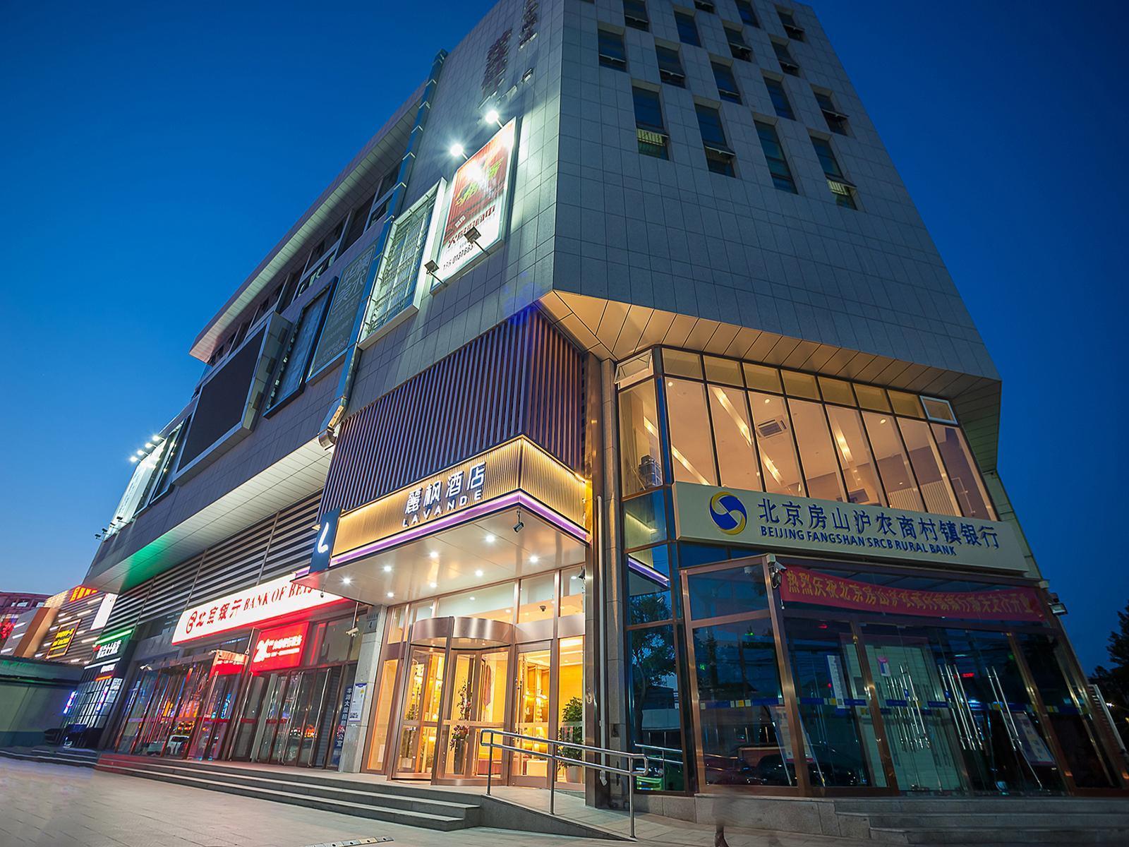 Lavande Hotels Beijing Fangshan Fengyuan Building Chengguang Metro Station
