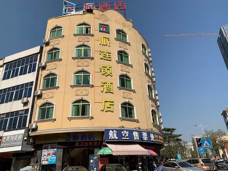 PAI Hotels Guangzhou Xintang Metro Station Taiyangcheng