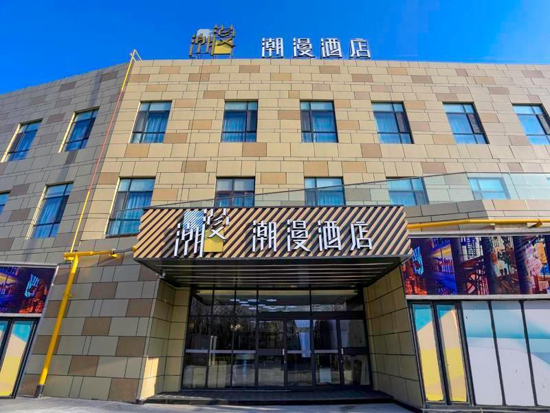 ZMAX Hotels Changji Huijia Shidai Municipal Government