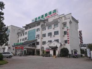 GreenTree Inn AnHui HuangShan Bus Station Business Hotel