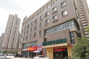 GreenTree Inn JiangSu Province Wuxi City Nanhu Jiayuan Metro Station Hotel