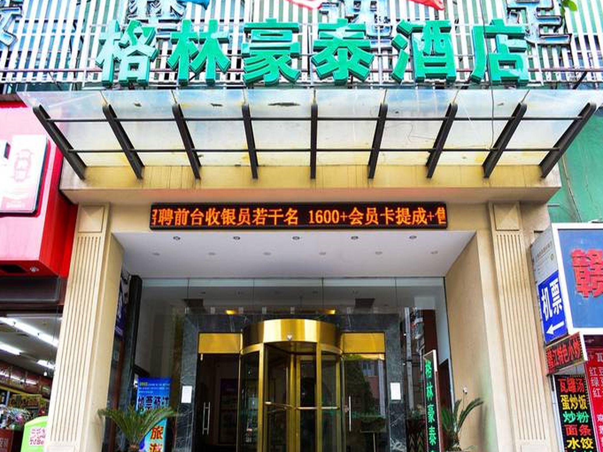 GreenTree Inn Nanchang Railway Station Zhanqian Road Express Hotel