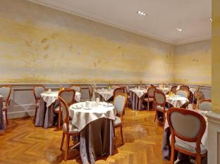 Alpi Hotel Rome - Interior