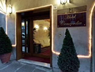 Hotel Concordia Rome - Entrance