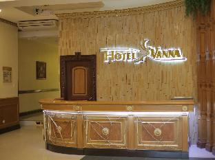 picture 5 of Hotel Vanna