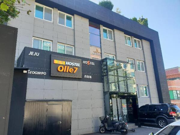 Hotel Olle Seven Jeju Island