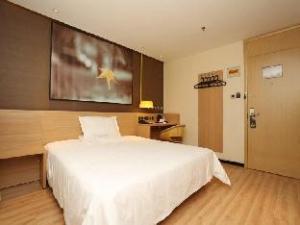IU Hotel Tianjin Xiqing Zhong Bei Zhen Branch