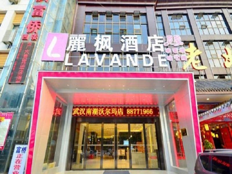 Lavande Hotel Wuhan Nanhu WalMart Branch