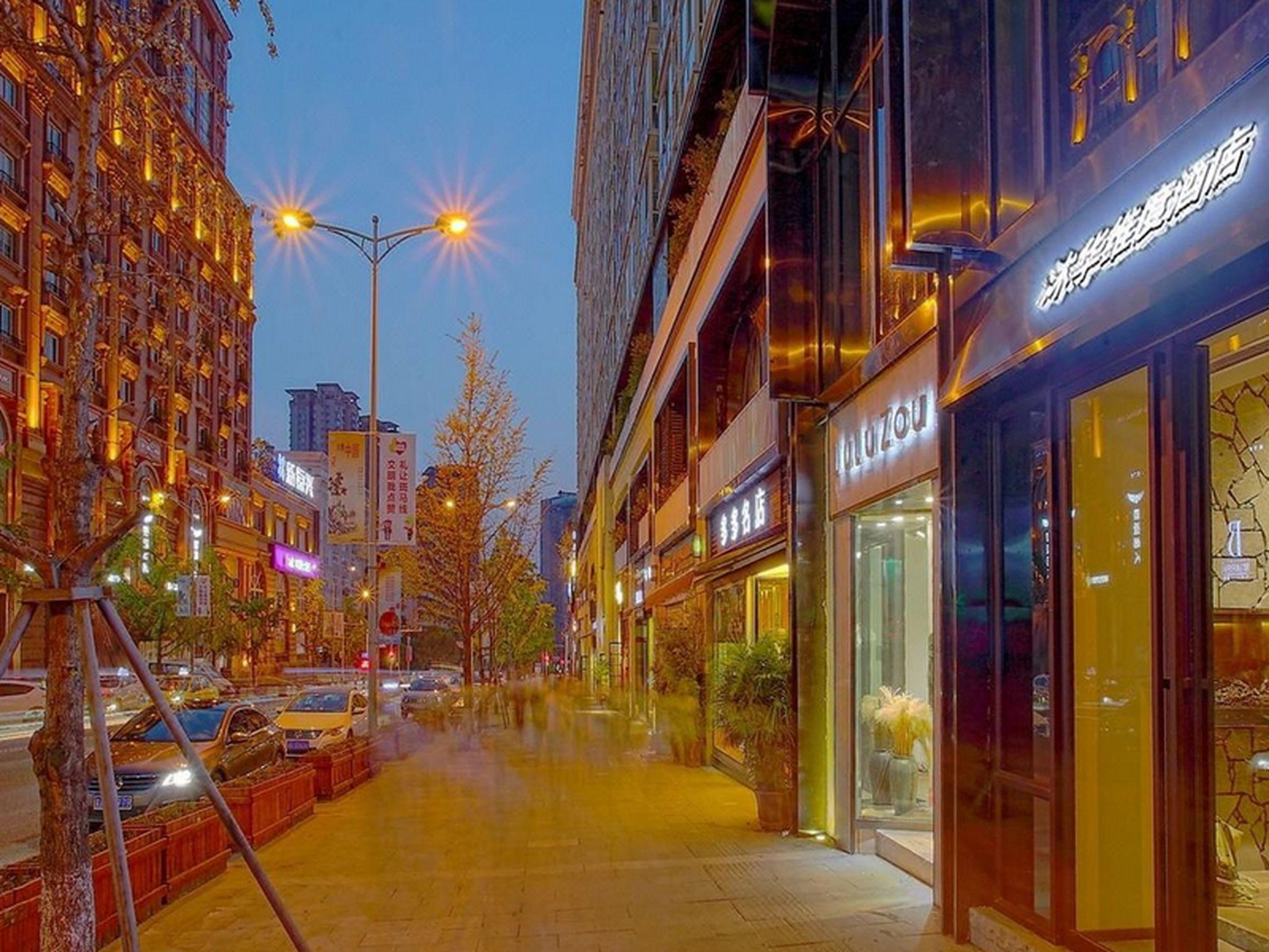 Chongqing MU Hotel
