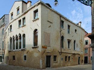 Hotel Ca' Zusto