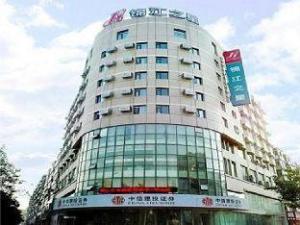Jinjiang Inn Anshan Xingsheng Square Branch