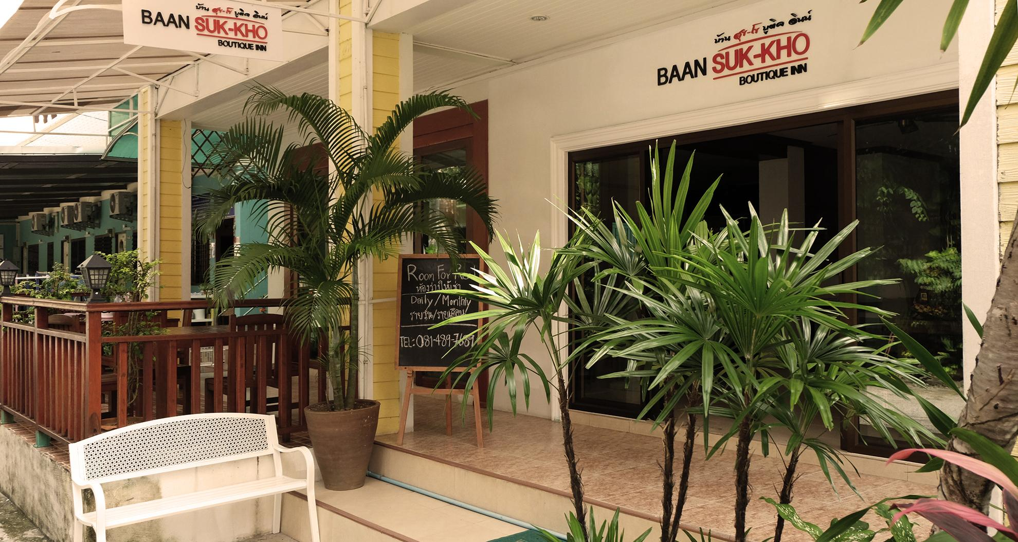Baan Suk Kho Boutique Inn