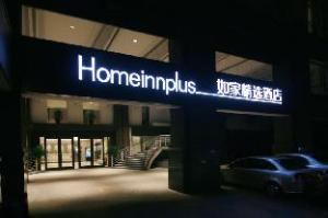 Home Inns Plus Shanghai Anyuan Road Branch