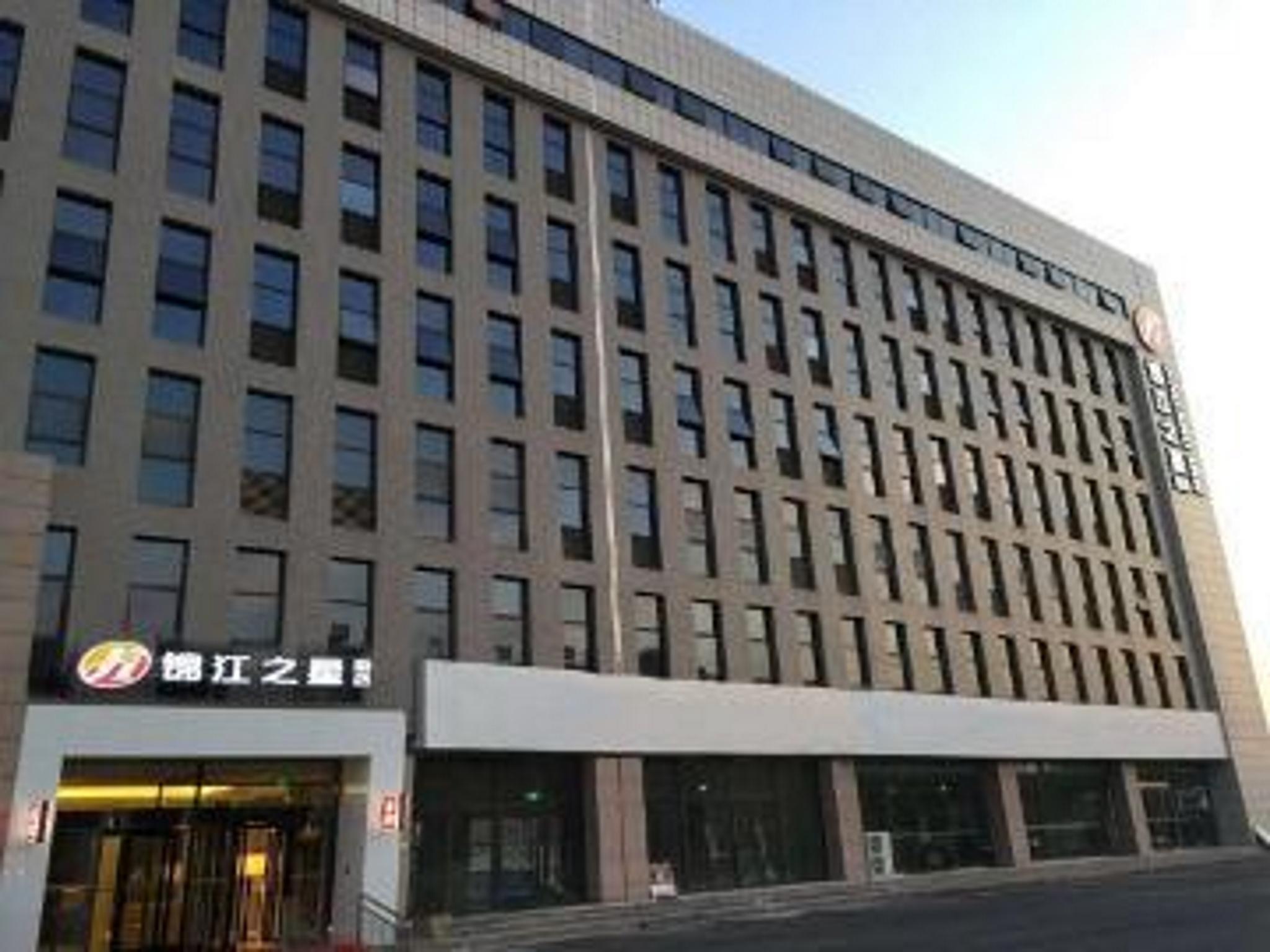 Jinjiang Inn Select Zhengzhou Gaoxin District Wutong Street Branch