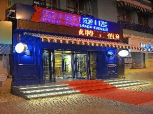 Harbin Blue Feather Hotel