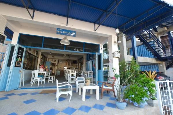 Chanchalay Hip Hostel (SHA Plus+) Krabi