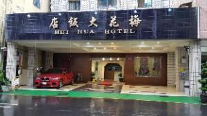 Mei-Hua Hotel