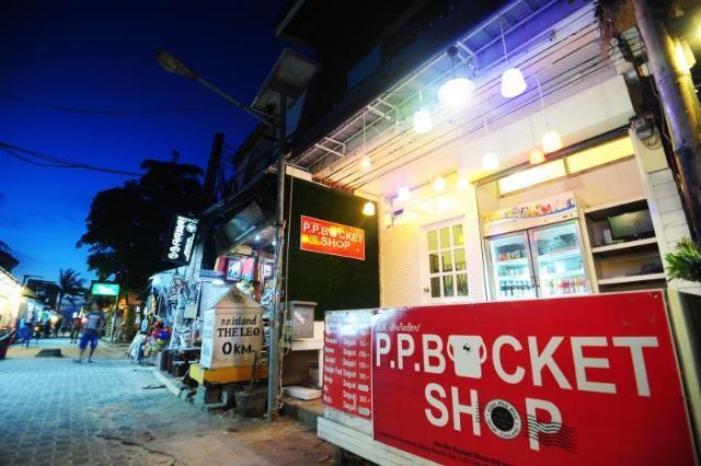 พีพี บัคเก็ต โฮสเทล – Phi Phi Bucket Hostel
