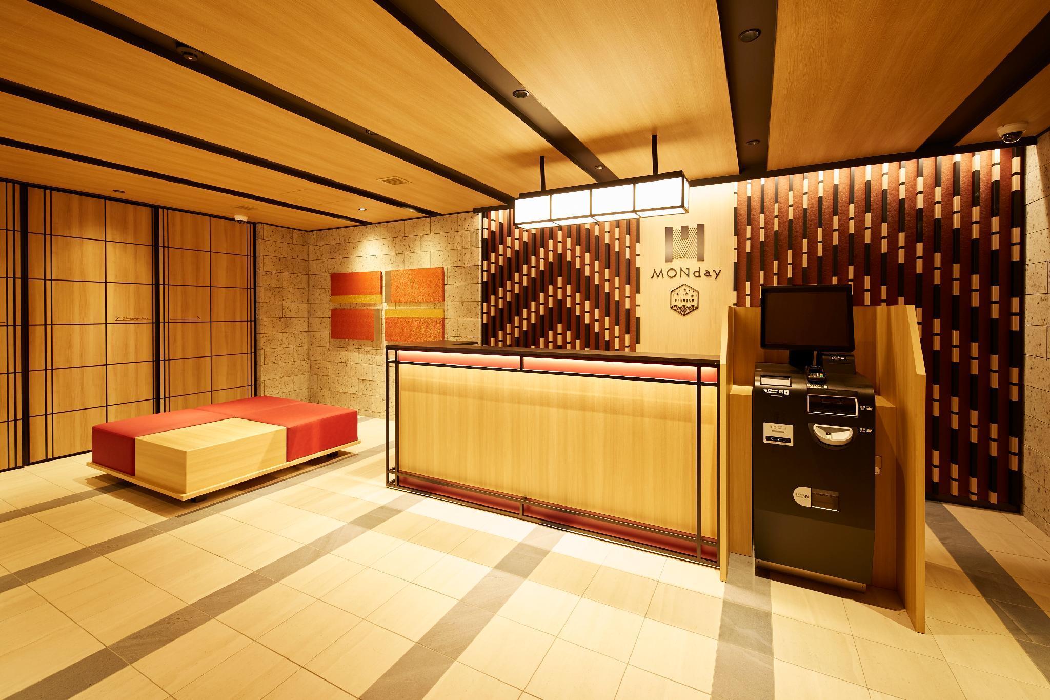 MONday Apart Premium Nihonbashi