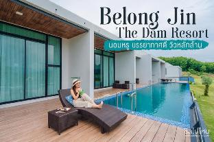 Фото отеля Belong Jin The Dam Resort