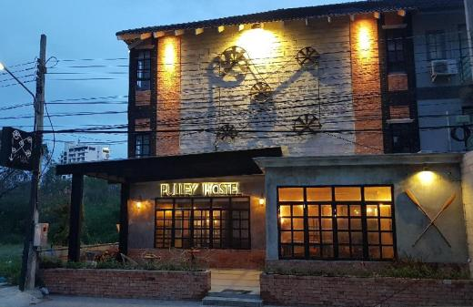 Pulley Hostel Hua Hin