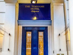The Tophams Hotel London - Exterior