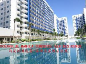 Oceanblue Manila Condotel at Sea Residences (Oceanblue Manila Condotel at Sea Residences)