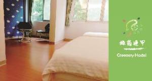 Greenery Hostel