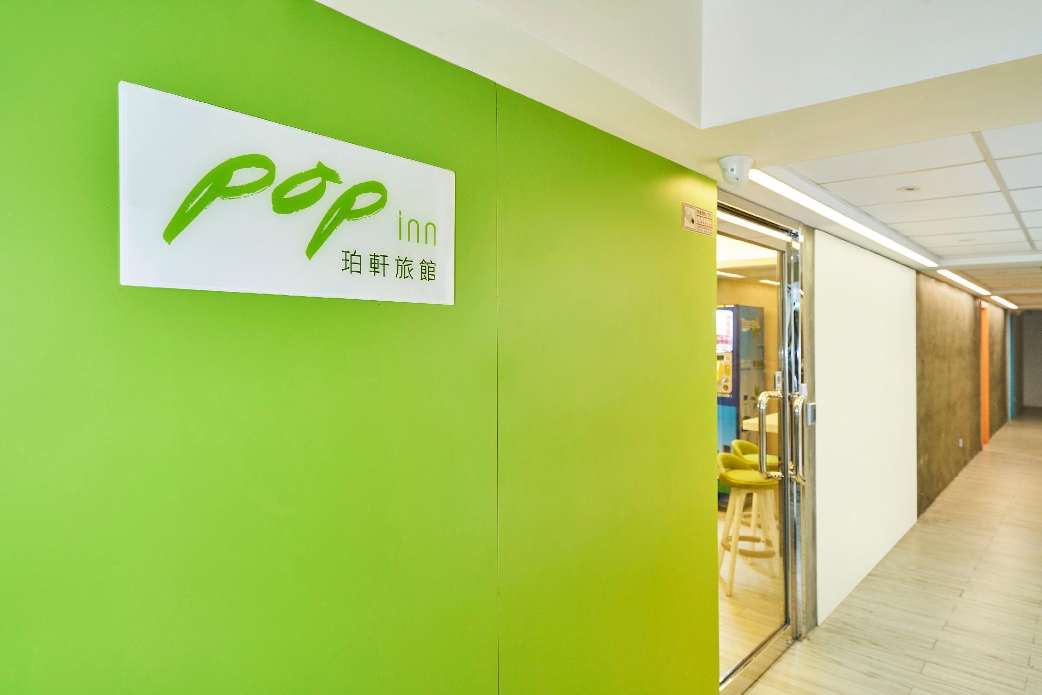Pop Inn