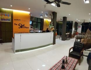 The Siri Place Udonthani เดอะ สิริ เพลส อุดรธานี