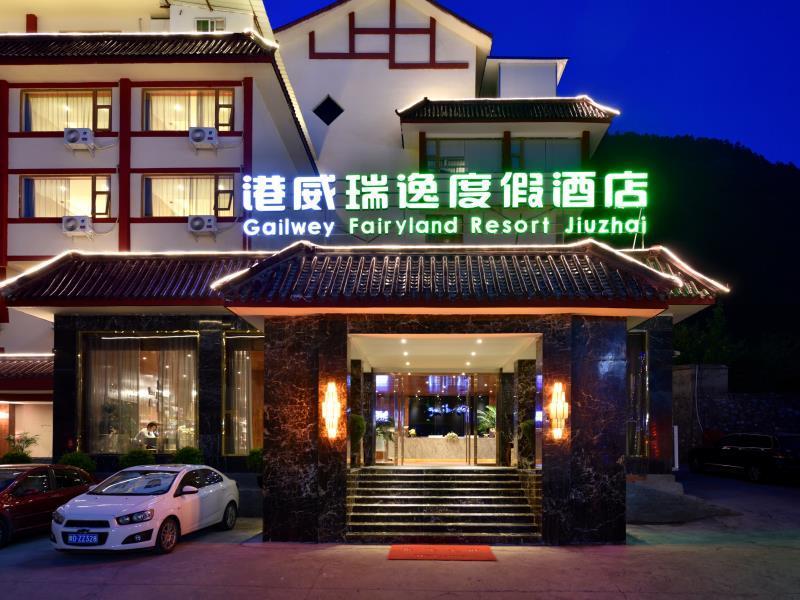 Gaiwey Fairyland Resort Jiuzhai