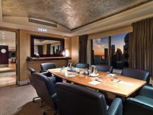 Amora Jamison Hotel Sydney - Jamison Club Boardroom
