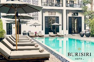 ブリ シリ ブティック ホテル Buri Siri Boutique Hotel