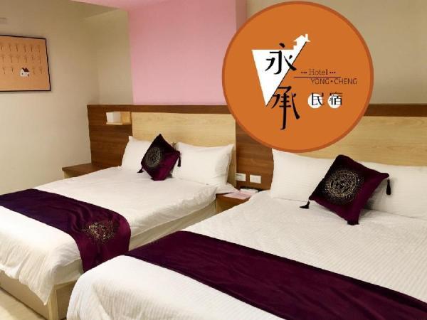 Yung Cheng Hostel Kinmen