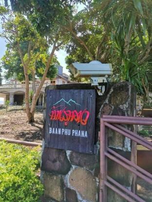 [カオヤイ国立公園]一軒家(100m2)| 7ベッドルーム/8バスルーム Baan Phupana Khaoyai 1