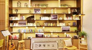 Atour Hotel Changchun Jiatai