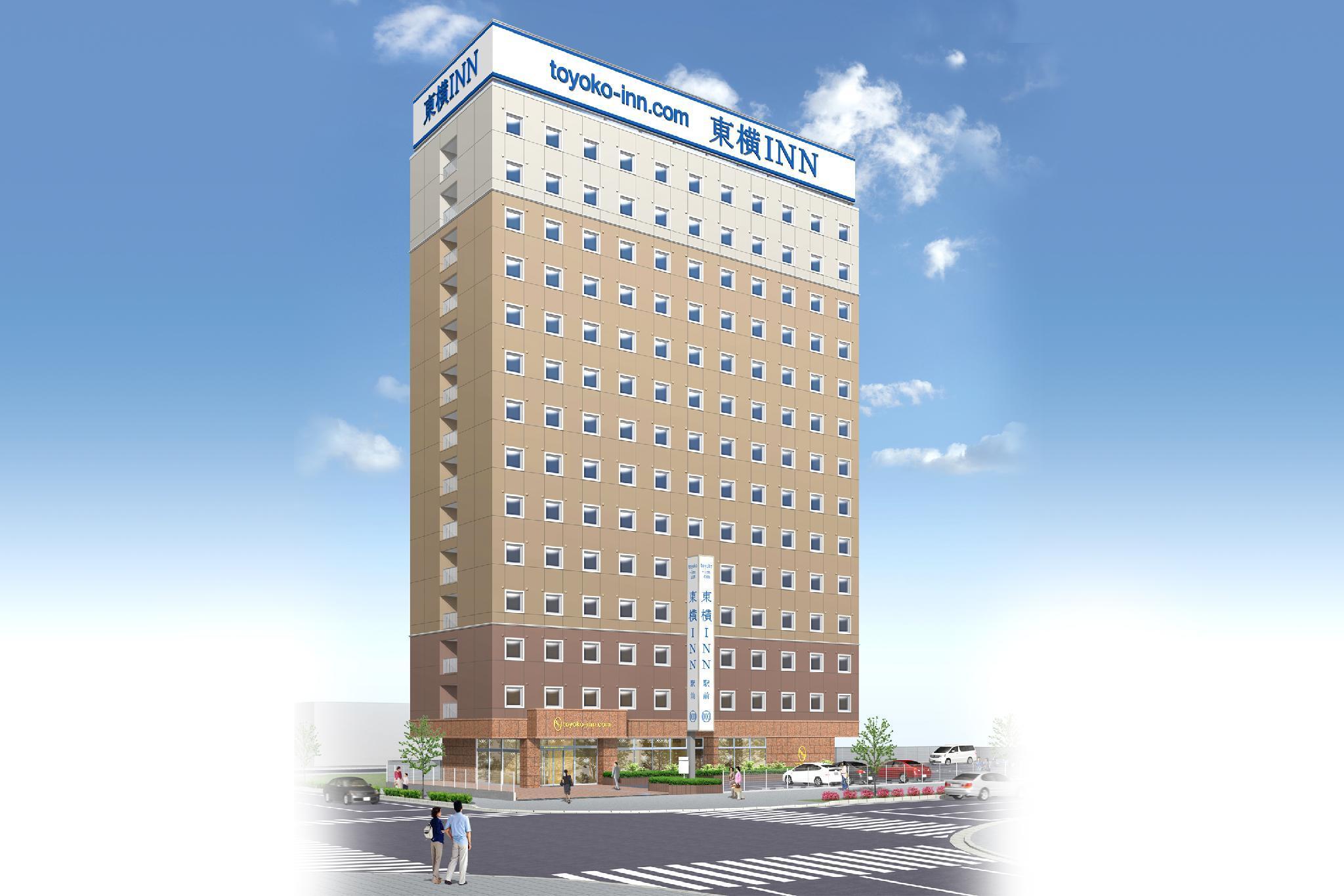 Toyoko Inn Hokkaido ShinHakodate Hokutoeki Minamiguchi