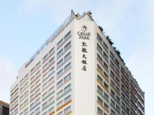 Caesar Park Hotel Taipei - Exterior